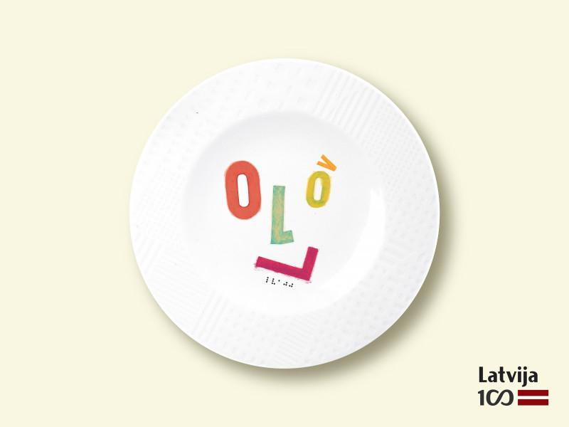 "Porcelain plate - ""LV100"" Ø21 with pattern side"