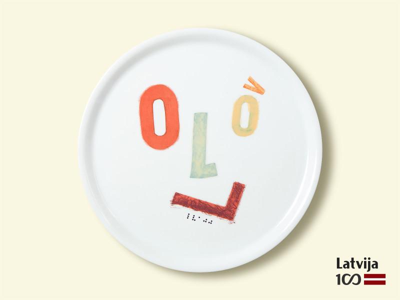"Porcelain plate - ""LV100 anniversary"" Ø32 pica plate"